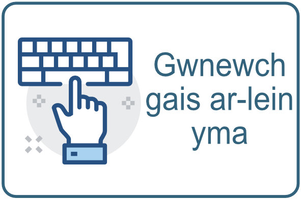 Welsh Button Apply Online 2